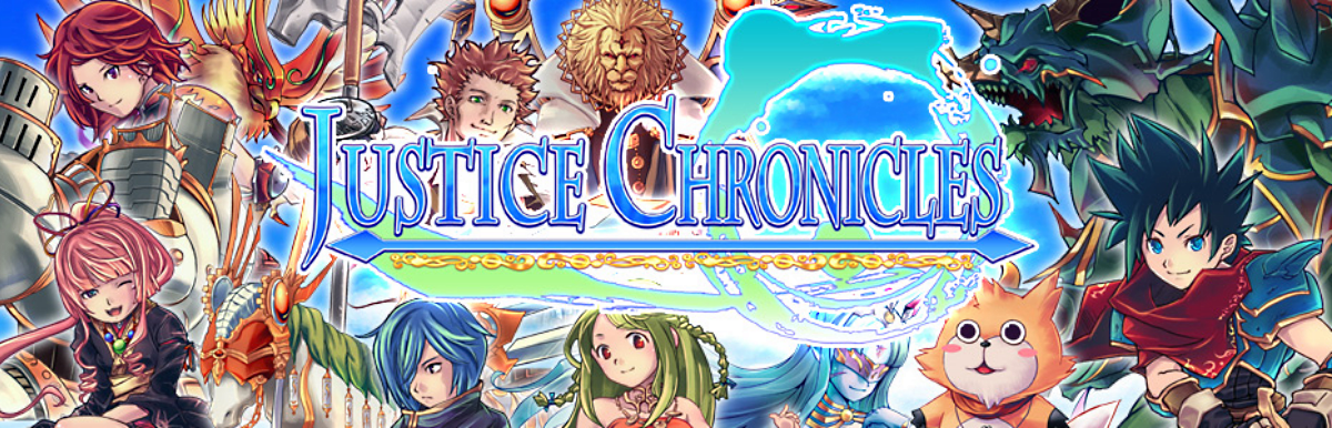 Review: JUSTICE CHRONICLES (3DS)