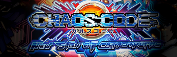 Review: Chaos Code: New Sign of Catastrophe (PS4)