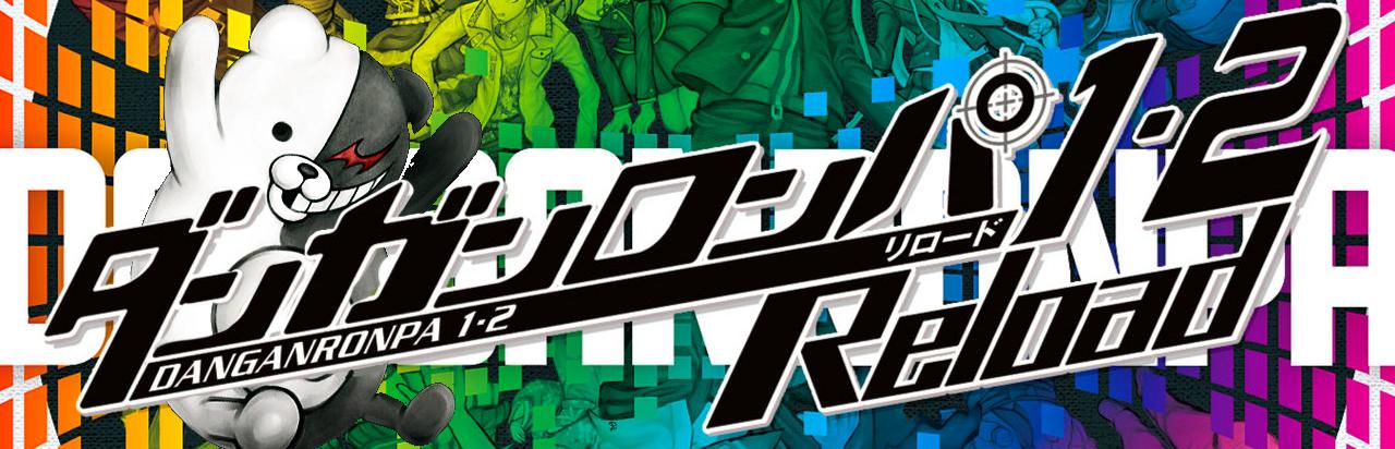 Review: Danganronpa 1-2 Reload (PS4)